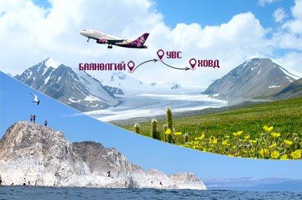 Алтай таван богдын аялал